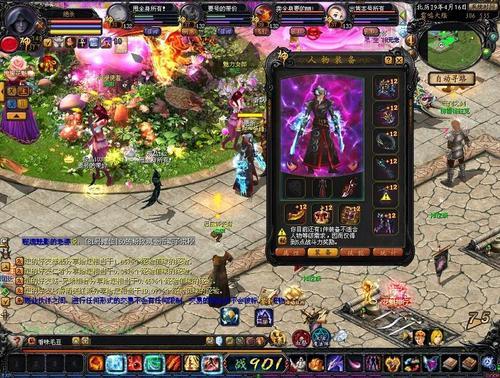 魔域sf发布网魔域sf发布网 ,玩家在游戏中扮演救世主身份